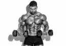 Quieres Fuerza Máxima o Músculos Definidos?